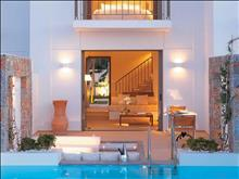 Amirandes Grecotel Exclusive Resort: Dream Villa